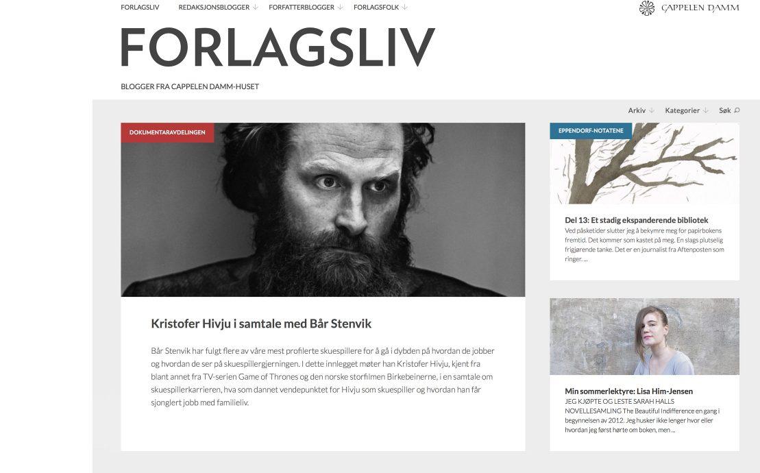 Desktop skjermbilde av Cappelen Damm